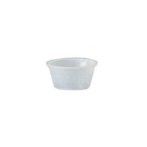 Translucent Disposable Plastic Cups 5 oz. 6003005